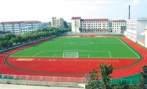 潍坊学院混合型跑道